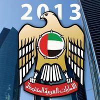 Abdulla M Al-Neyadi Maps: Abu Dhabi Marina Area