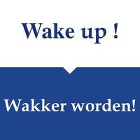 English Dutch Common Phrases