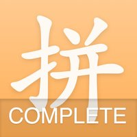 Pin Pin - Pinyin Chart, Quizzes, and Lessons