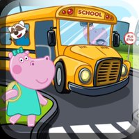 School Bus Adventure