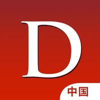 Derm101 Point of Care: 皮肤诊疗助手