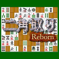Nikakudori Reborn for iPhone