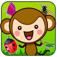 皮皮猴认昆虫:儿童昆虫游戏大全2岁
