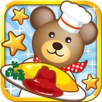 库玛熊的美食厨房!