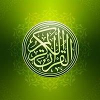 Islamic wallpapers: quran, mecca, ramadan pics