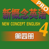 new concept English book 4- learn fluency speaking