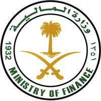 الملف الصحفي  وزارة المالية