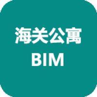 海关公寓BIM平台