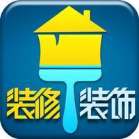 中国装修装饰平台