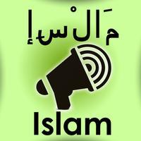 Al Quran آل القرآن Islamic audio tafsir app for iPhone - 24/7 voice holy Quraan prayers