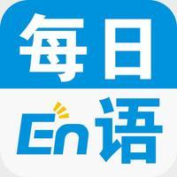 每日英语 - en8848原版英语学习网官方应用