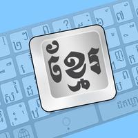 Khmer Keyboard Pro