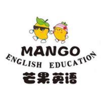永川芒果英语学习神器