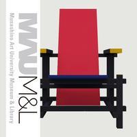 MAU M&L 近代椅子コレクション ムサビのイス3D