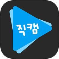K-pop fancam Free