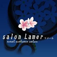 salon Lamer