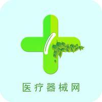 医疗器械网-行业门户