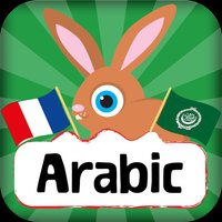 Arabic Flashcards for Kids