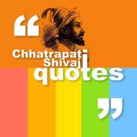 Chhatrapati Shivaji Quotes