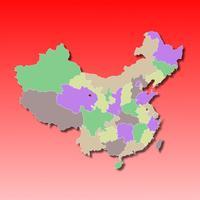 中国地理测验