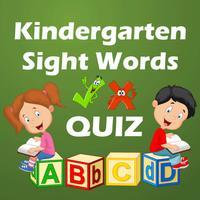 Kindergarten Sight Words Phonic worksheets