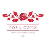Роза Сочи | Сочи