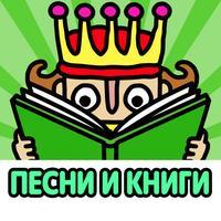 MOVING BOOKS! Jajajajan (Russian)