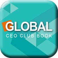글로벌 최고 경영자 클럽
