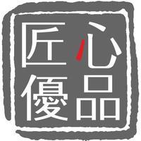 Takumi products