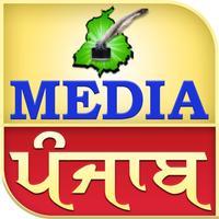 Media Punjab