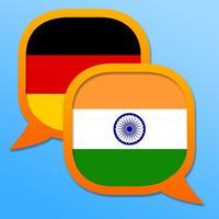 Hindi German dictionary