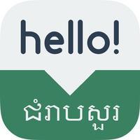 Speak Khmer - Learn Khmer Phrases & Words for Travel & Live in Cambodia - Khmer Phrasebook