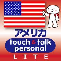 指さし会話アメリカ touch&talk 【PV】 LITE