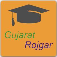 Gujarat Rojgar