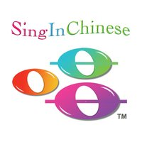 My Name(Sing In Chinese)
