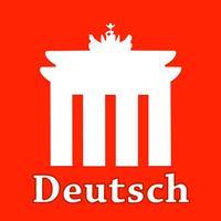 Vocabulaire allemand - Apprendre l'allemand