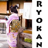 Japanese 'Ryokan' (Traditional Inn)
