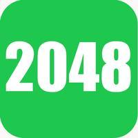 2048-万能版