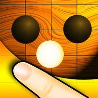 Go Game - Tesuji