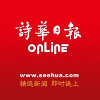 See Hua Online