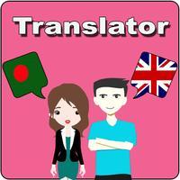 Bengali To English Translator