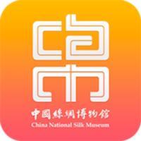 中国丝绸博物馆-杭州