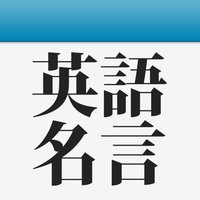 Japanese Saying