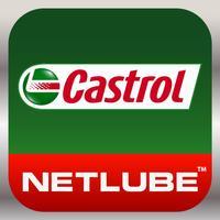 NetLube Castrol New Zealand