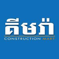 Kimra Constructor