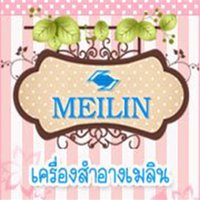 Meilin Cosmetics