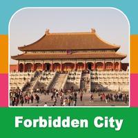 Forbidden City Tourism Guide