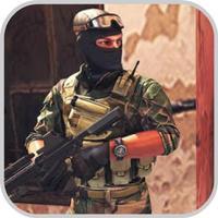 Army Hunt Terrorist: Secret Re