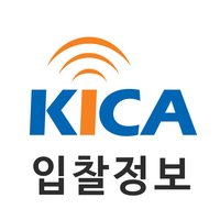 한국정보통신공사 입찰정보