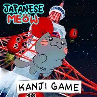 JapaneseMEOW Kanji Game